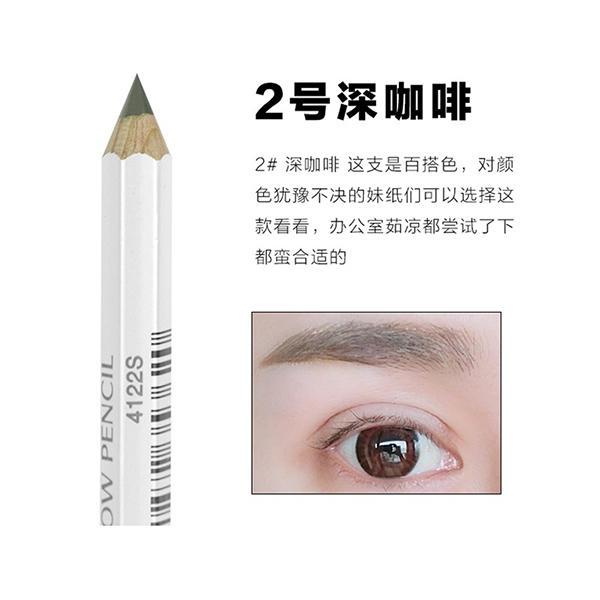 日本Shiseido资生堂六角眉笔8.5cm (#2号色 深咖啡棕)