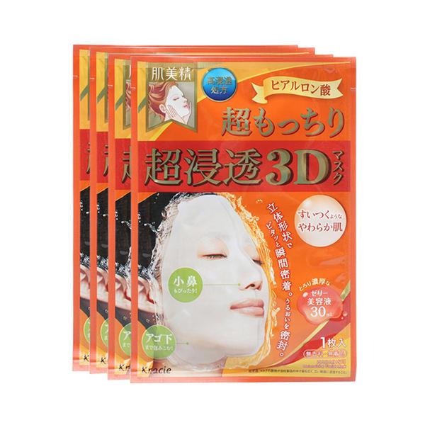 【2盒装】日本肌美精3D玻尿酸弹力紧致保湿面膜橘色 4片*2盒
