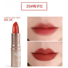 泰国Beauty Cottage口红3.5g #20 梅子红