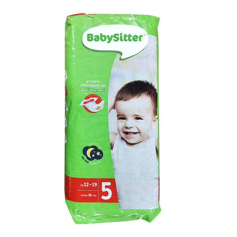 以色列贝贝思(babysitter)纸尿裤 XL36片(12-19kg)