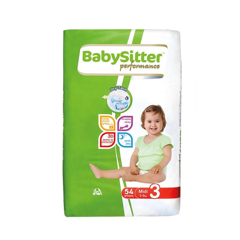 以色列贝贝思(babysitter)纸尿裤尿不湿 S52片(5-9Kg )【新老版本随机发货】