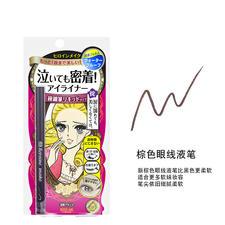 日本KISS ME 眼线笔0.1mm 棕色