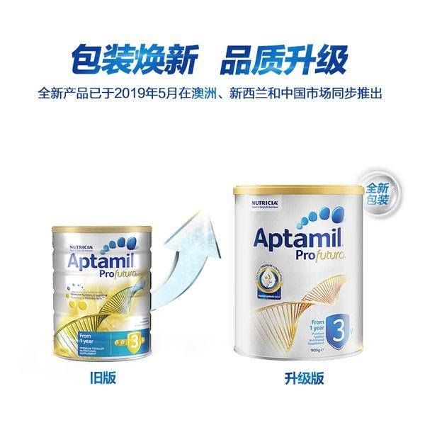 【澳洲直邮】澳洲爱他美白金版婴儿配方奶粉3段900g(新老包装随机发货) 6罐