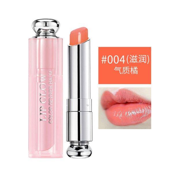 法国Dior迪奥粉漾诱惑变色润唇膏3.5g 气质橘#004