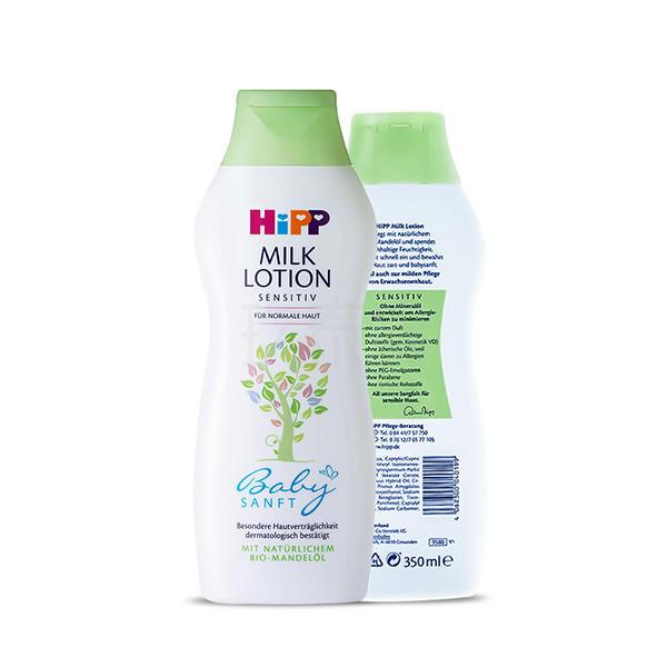 Hipp喜宝婴儿身体乳350ml有机杏仁油无刺激