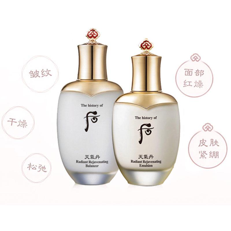 韩国·WHOO后天气丹花献华泫水乳霜套盒(新老版本随机发货