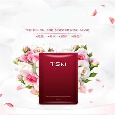 泰国TSM皇家蚕丝面膜10片/盒【提亮肤色  玫瑰精华收缩毛孔】
