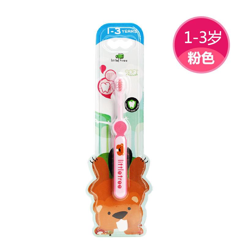 英国小树苗婴儿牙刷软毛宝宝牙刷1-3岁 粉色