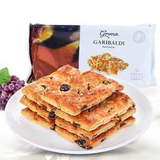 乌克兰进口 歌朗娜GARIBALDI葡萄干香酥饼干 酥性饼干零食小吃 葡萄干香酥饼干