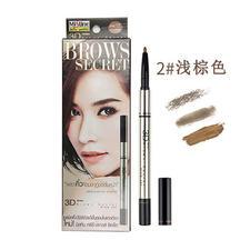 泰国mistine 3D立体眉笔眉粉染眉膏三合一 2#浅棕色