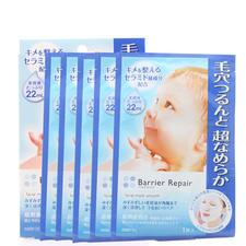日本曼丹mandom婴儿肌紧致收缩毛孔去黑头面膜5枚(蓝色