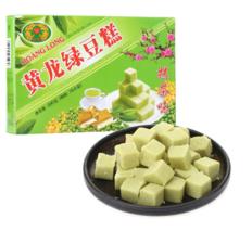 越南进口 黄龙绿豆糕 绿豆饼 绿豆酥 传统糕点心 休闲零食 绿豆糕200g 抹茶味