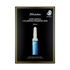 韩国JMsolution急救安瓶玻尿酸面膜10片/盒