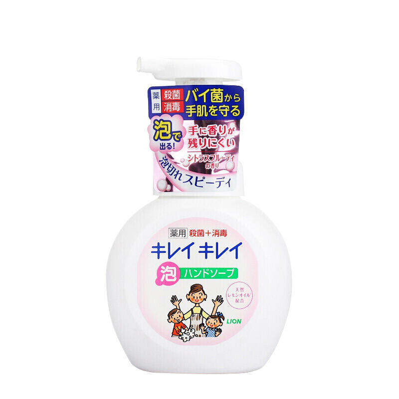 日本 狮王(Lion)儿童用全植物泡沫洗手液250ml 无香