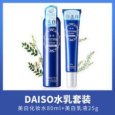 日本DAISO大创ER药用胎盘素水乳(化妆水80ml+乳液80ml)【新款】