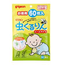 日本 贝亲 天然植物精油驱蚊贴60枚装