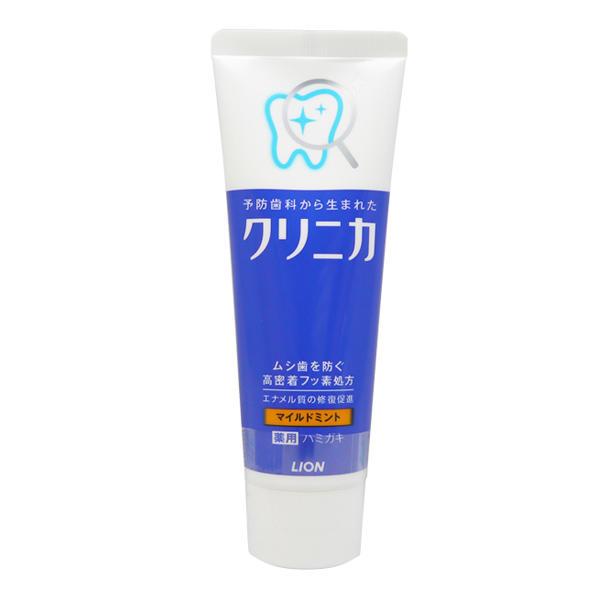 日本狮王酵素牙膏温和薄荷味130g