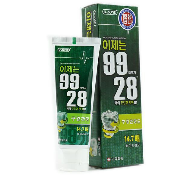 【临期大促】韩国O-ZONE9928冰极炫白牙膏(绿色)100g【2020.07.10到期】