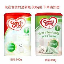 【2罐装】英国牛栏1段婴幼儿奶粉 0-6个月宝宝奶粉800g*2罐(新老包装随机发货)