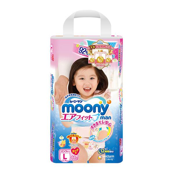 日本尤妮佳Moony拉拉裤L44女(9-14kg) 4包
