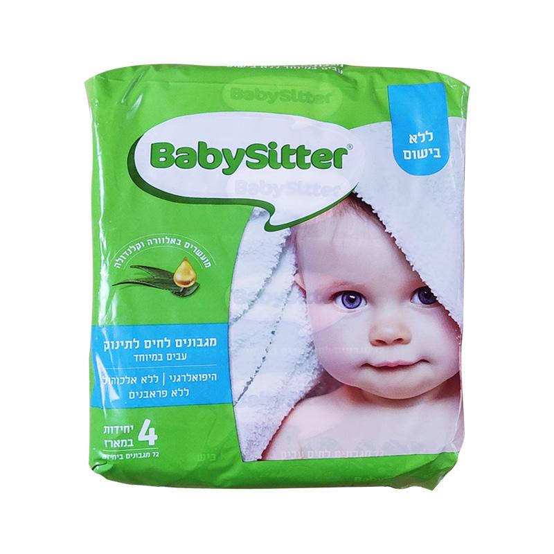 以色列贝贝思(babysitter)纸尿裤 湿巾(4包装)
