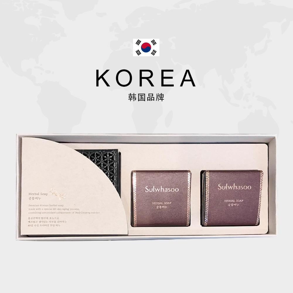 韩国雪花秀宫中蜜皂中样50g*1块(请以实物为准)