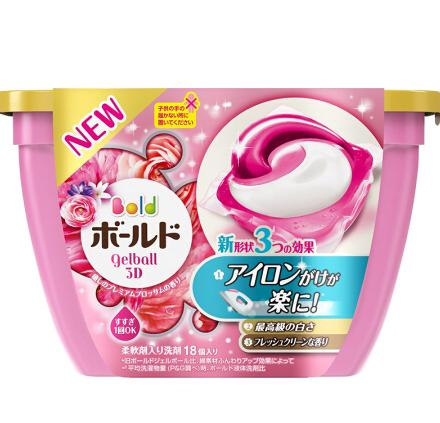 宝洁3D啫喱洗衣球 18个装 花果香粉色